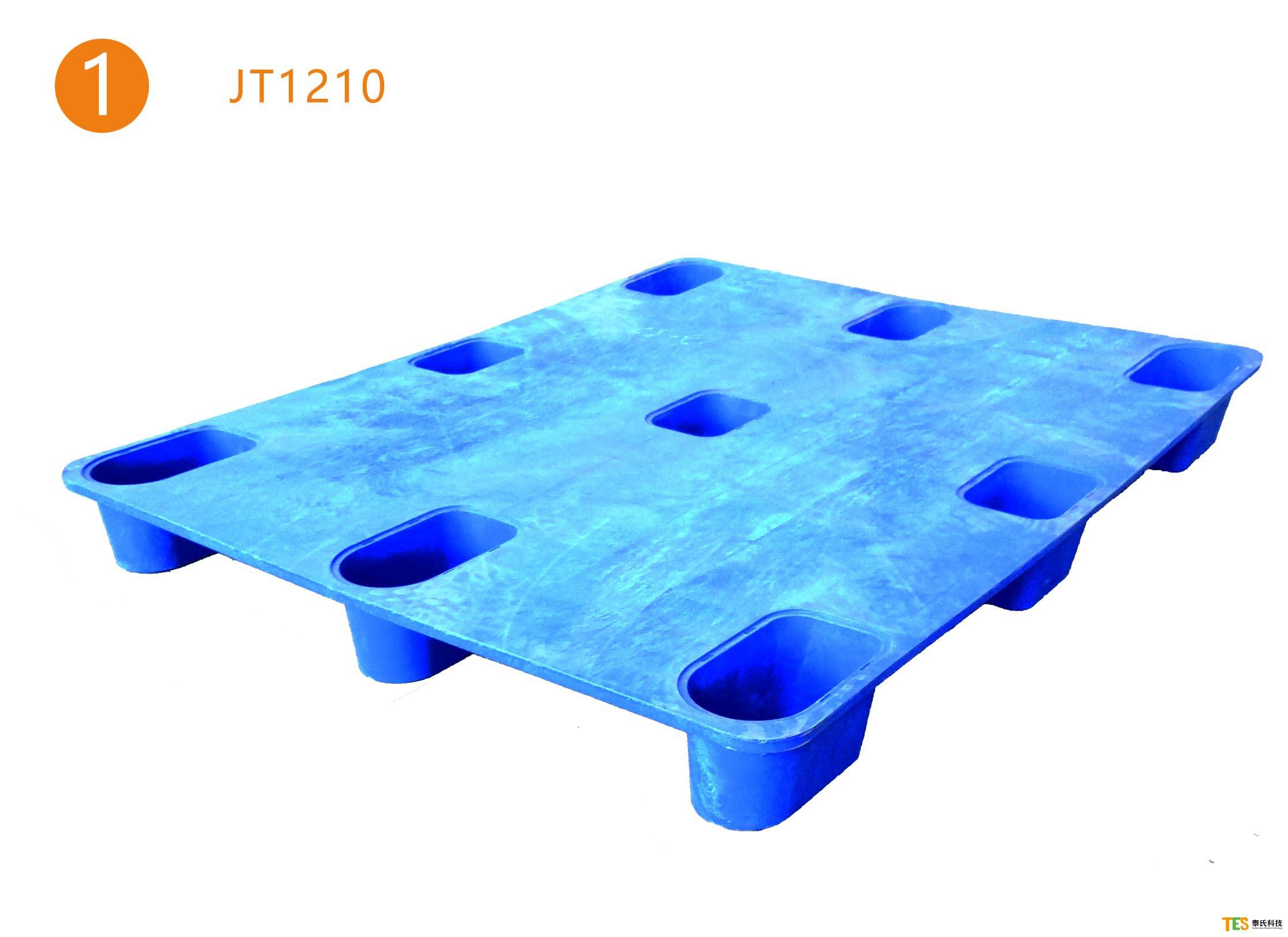 九脚套叠万博客户端手机网页(型号:jt1210)