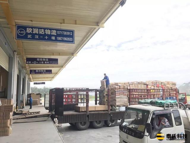 """中国中心城市物流的""""擎天柱""""就在这..."""